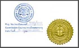 Sample Seal